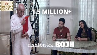 Hindi Short Film | Emotional Story Of A Father | Rishton Ka BOJH | 1 Million Views | Six Sigma Films