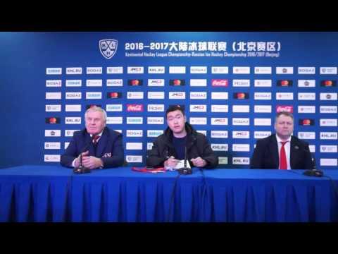 "Пресс-конференция: ""Куньлунь Ред Стар"" - ""Автомобилист"""