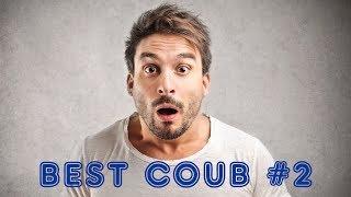 BESTCOUB #2. Лучшее видео за неделю (Июнь).