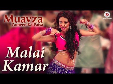 Malai Kamar (Muavza)  Sonu Kakkar