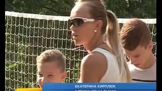 В Курской области будут развивать пляжный волейбол?