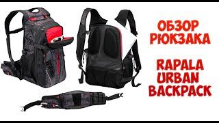 Рюкзак rapala sportsman s 25 backpack