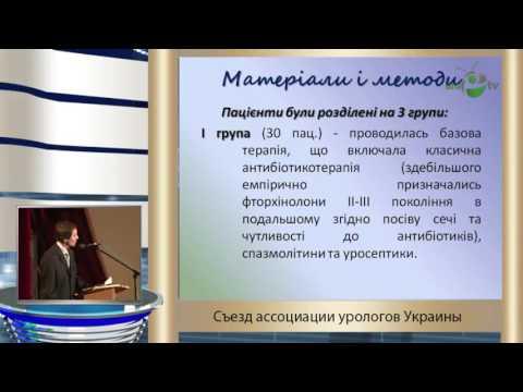 Боржиевский О Е - Эффективность применения препарату Тринефрон в лечени хронического пиэлонефрита