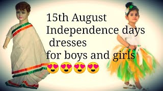 Independence Day Dresses For Kids /15th August Dressing Ideas For Kids.