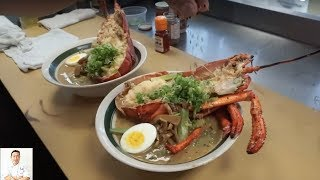 GRAPHIC: LIVE Lobster 5 Star Ramen Dish   How To Series