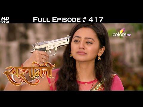 Swaragini - 28th September 2016 - स्वरागिनी - Full Episode (HD)