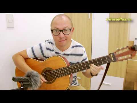 Изгиб гитары жёлтой (6/8)   Александр Фефелов