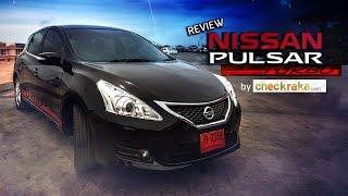 รีวิว Nissan Pulsar แรงสั่งได้