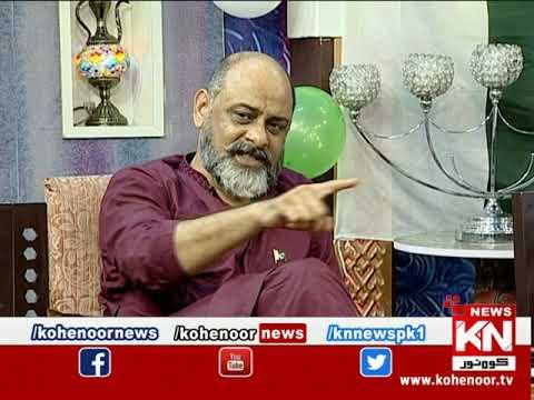 Hum Sab ka Pakistan 14 August 2020   Kohenoor News Pakistan