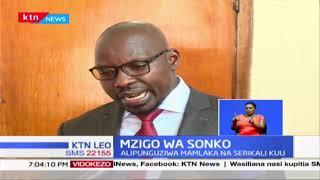 Mzigo wa Sonko: Kuna mpango wa kura ya kumbandua mamlakani
