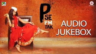 P Se Pm Tak Audio Jukebox