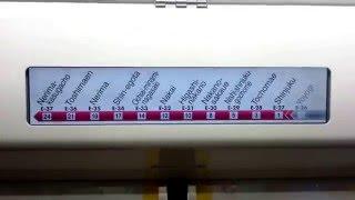 都営地下鉄12-600形:E38光が丘ゆき 都営大江戸線 E26代々木→E30中野坂上