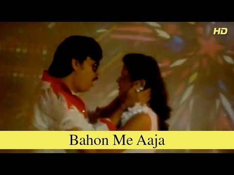Anubhav (1985)