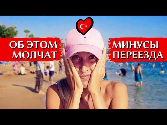 Wymowa wideo od Турция na Rosyjski