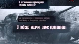 Моравско-Остравская наступательная операция 10.03.45-05-05.45 г.