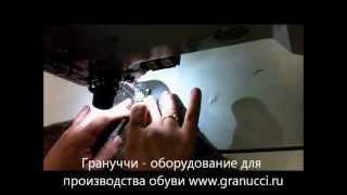 Швейная машина зиг-заг Durkopp Adler 527i 847