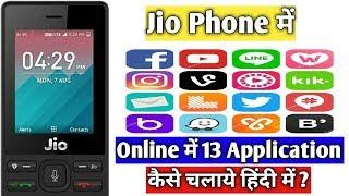 Jio phone me full hd movie kaise download kare   titanic
