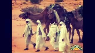 الواحة, محمد حسن , يا أهل النوم على خير أمسو تحميل MP3