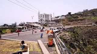 preview picture of video 'منتزة مشوره السياحي مدينة إب'