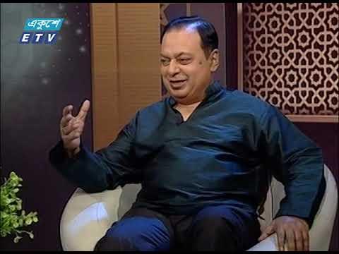 রমজান এবং বক্ষব্যাধি || সিয়াম ও আপনার স্বাস্থ্য, পর্ব -২৭ || ETV Health