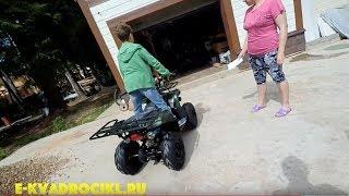 Детский Квадроцикл SIMPLE 7 бензиновый max. 60км/ч