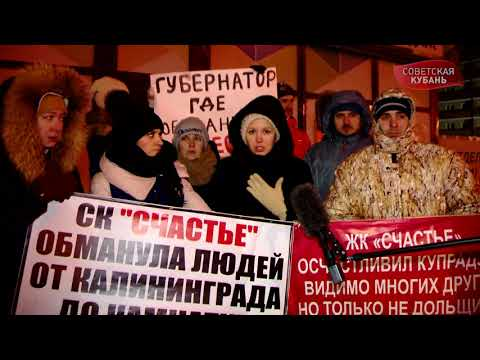 Русское национальное шоу на льду птица счастья