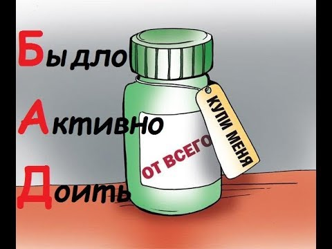 Лекарство при болях простатита