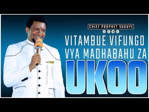Vitambue VIFUNGO vya MADHABAHU za UKOO!