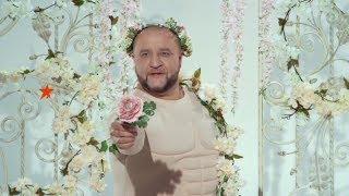 Егор Крутоголов - Весенняя лихорадка в Дизель Шоу - Премьера 2 марта
