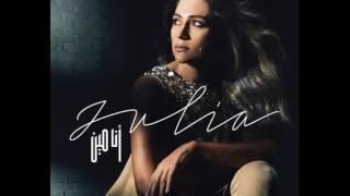 تحميل اغاني مجانا جوليا بطرس - تعلّم تخسر (جديد ٢٠١٦) / Julia - T3allam Tekhsar