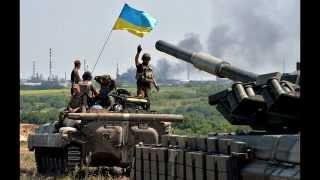 АТО - Песня украинских солдат