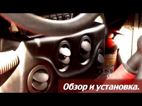 #33. УАЗ Хантер с кондиционером!