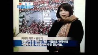韓国YTNTV韓流10年写真展権徹