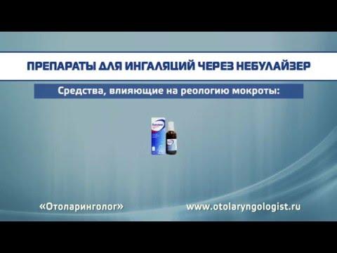 Какой продукт может заменить инсулин