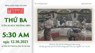 🔴Thánh Lễ Trực Tuyến | 5:30 | THỨ BA TUẦN 28 THƯỜNG NIÊN | NGÀY 12-10-2021 | NHÀ THỜ ĐỨC BÀ SÀI GÒN