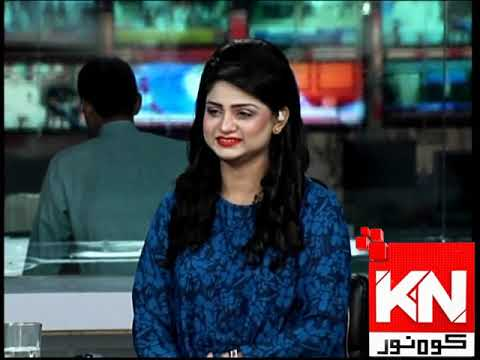 Kohenoor@9 20 November 2019 | Kohenoor News Pakistan