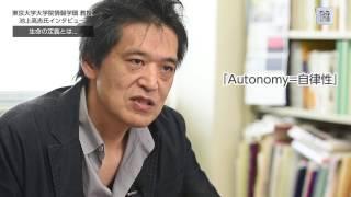 インタビュー:東京大学大学院情報学環教授/池上高志氏・前編人工生命の定義と可能性