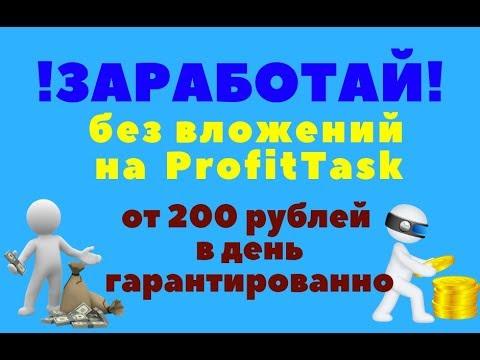 Честные брокеры в россии