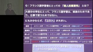 京都大学大木充人間・環境学研究科教授最終講義02