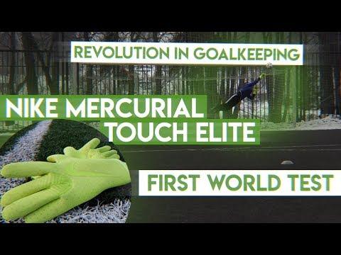 buy popular 5eb84 2a2c7 Nuevos guantes Elite Nuevos de 19732 portero Nike Mercurial Touch Elite  Primeras impresiones bb6cdf1 - www.ondostatenews.online