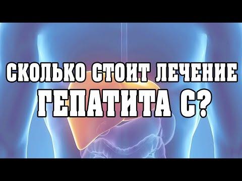 Прививка от гепатита бесплатно