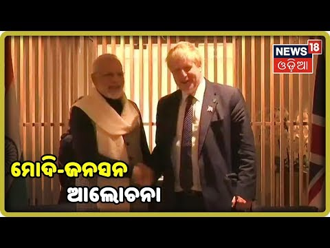 Boris Johnson tells Modi Kashmir a bilateral issue, calls for India-Pakistan dialogue(21/08/2019)