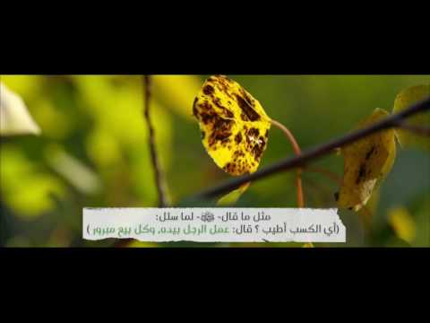 حب الدنيا للعلامة ابن باز رحمه الله