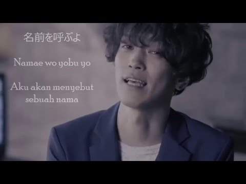 Luck Life - Namae wo Yobu yo Lyrics video full size (Japanese, romaji, plus Indonesian sub)
