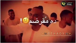 اغاني طرب MP3 محمد حسين ميمي ده فلان الفلاني تحميل MP3