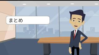 営業報告のまとめ|ディベートdeコミュニケーション