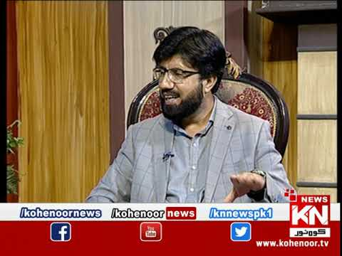 Rah-e-Falah 28 February 2021 | Kohenoor News Pakistan