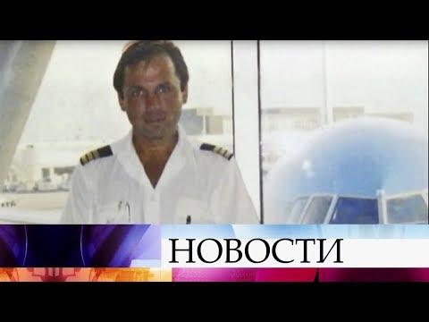 , title : 'Осужденный в США российский летчик Константин Ярошенко сегодня сможет увидеть семью.'