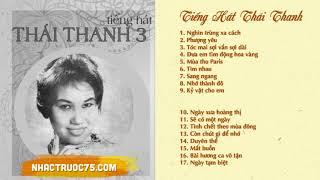 Thái Thanh – Phượng Yêu – Thu Âm Trước 1975