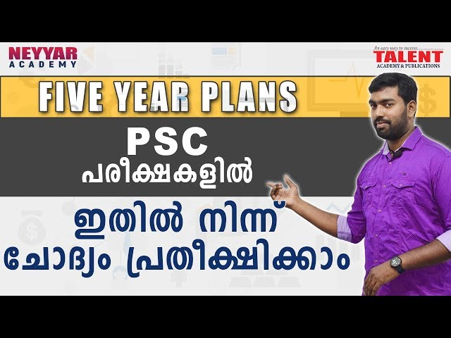 Kerala PSC Economics Five Year Plans - Full Videos